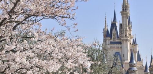 Tokyo Disneyland. Imagen: www.tokyodisneyresort.jp